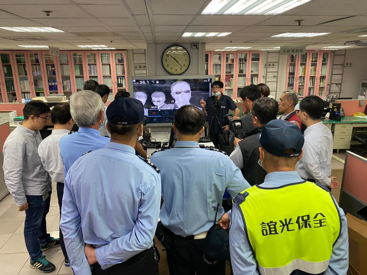 Koronawirus z Wuhan sprawdź jak kamery termowizyjne FLIR pomagają w walce z rozprzestrzenianiem się wirusa 1