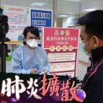 Koronawirus z Wuhan sprawdź jak kamery termowizyjne FLIR pomagają w walce z rozprzestrzenianiem się wirusa
